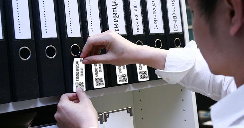บริการบริหารจัดการและจัดเก็บเอกสารสำคัญที่ใช้งานบ่อย ในรูปแบบแฟ้มเอกสาร